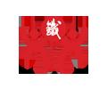 聚铁堂-钢铁-钢材-logo