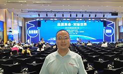 """聚铁堂总经理:杨锡堂参加""""品质革命·对标世界""""企业大会"""