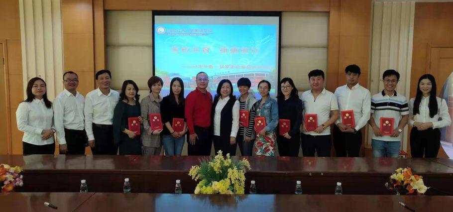 热烈祝贺聚铁堂总经理杨锡堂荣获家委会会长一职