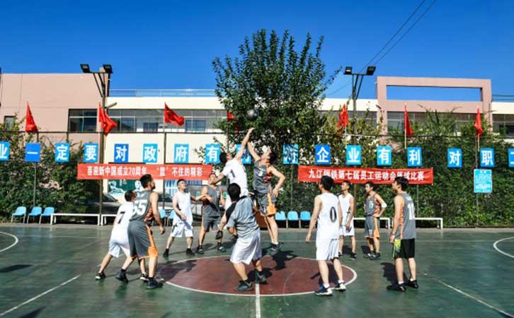 """方大九钢不久前举办了""""喜迎新中国成立70周年""""的篮球比赛"""